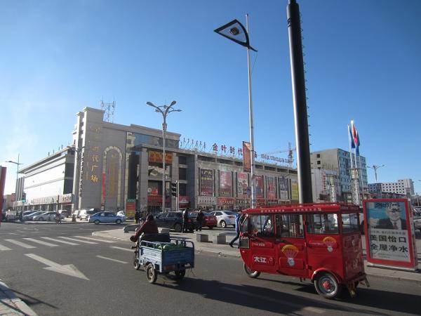 Prolonger son séjour en Mongolie : le visa-run en Chine