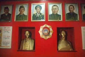 La période communiste
