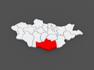 Carte de la province de l'omnogobi