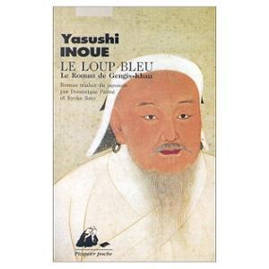 Le loup bleu de yasushi inoue