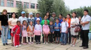 Fondation Erdem Uram
