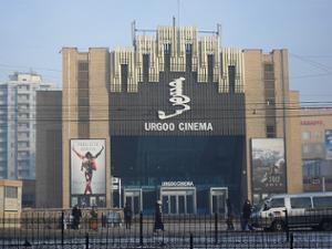 Cinéma Urgoo dans le 3ème et 4ème quartier