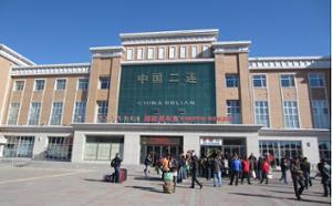 Visa run mongolie chine