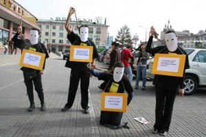 Amnesty Mongolie