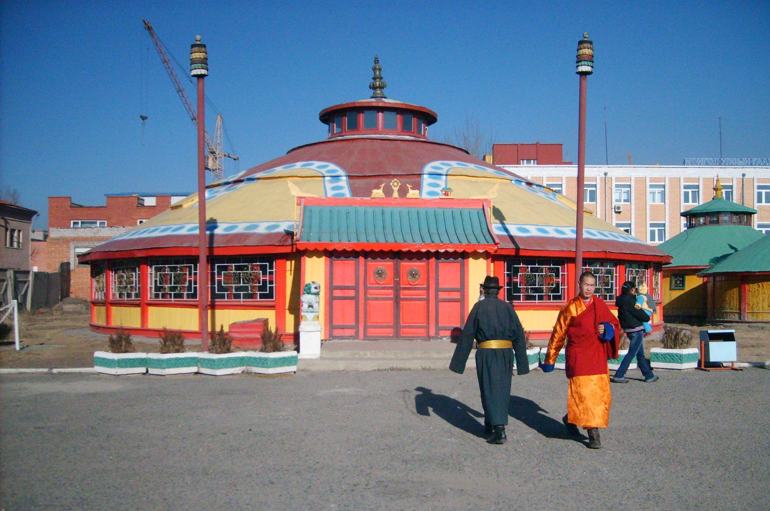 Dashchoilin_Monastery