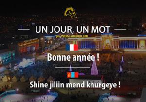 Bonne année en mongol