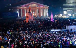 Gengis Place Oulan Bator Nouvel An