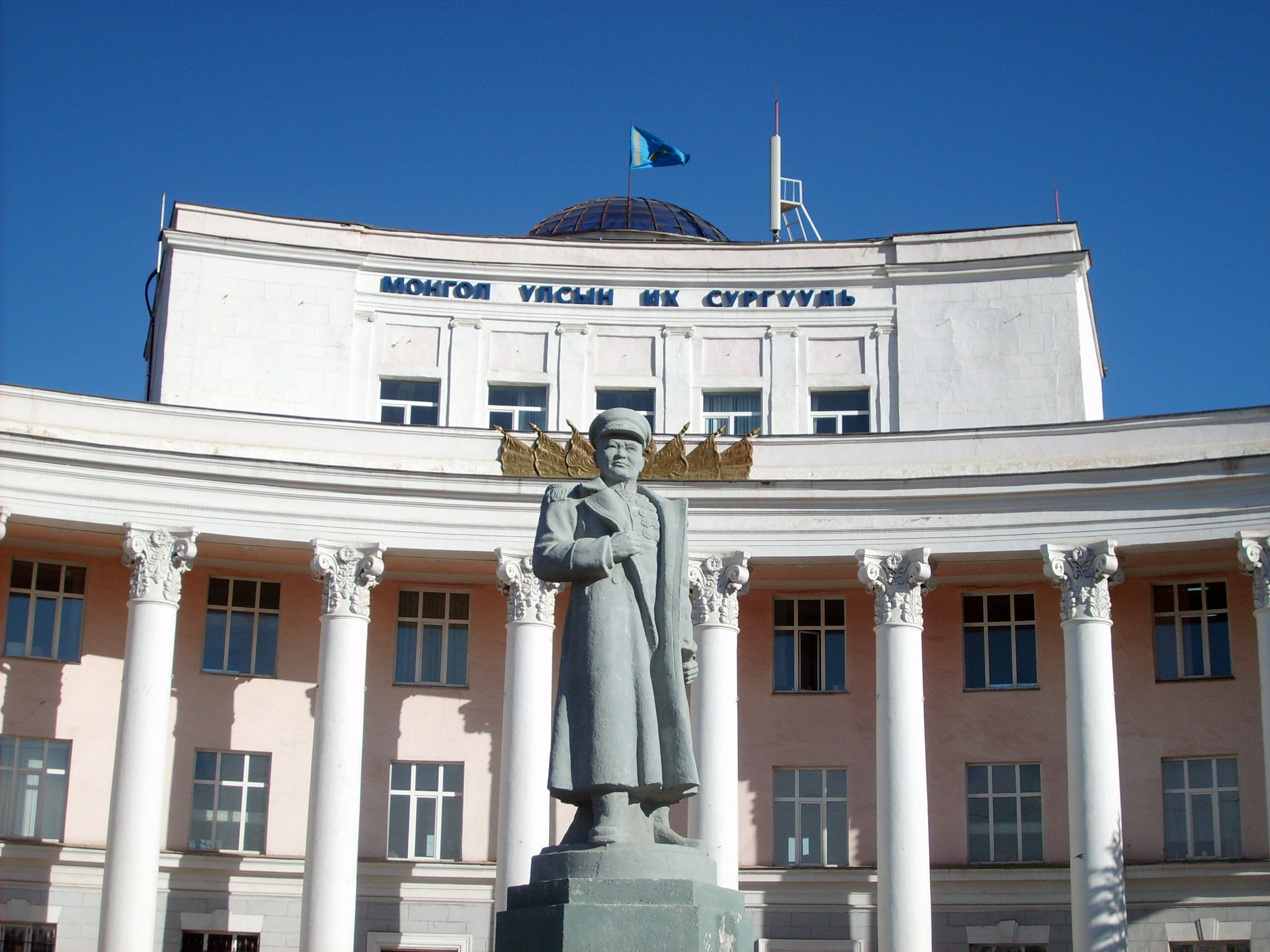 national-university-mongolia
