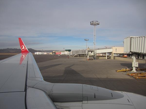 aeroport Mongolie