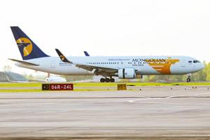 mongolia airline MIAT